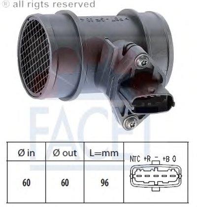 Расходомер воздуха FACET купить