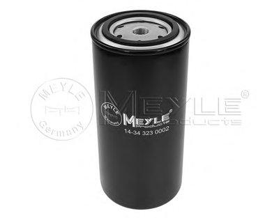 14343230002 MEYLE Топливный фильтр