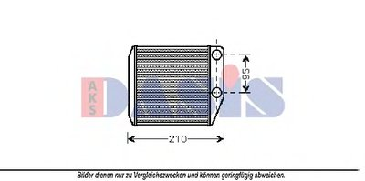 Теплообменник, отопление салона AKS DASIS купить