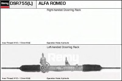 Рулевой механизм Remanufactured REMY (Multiline) DELCO REMY купить