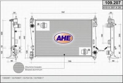 Радиатор, охлаждение двигателя AHE купить